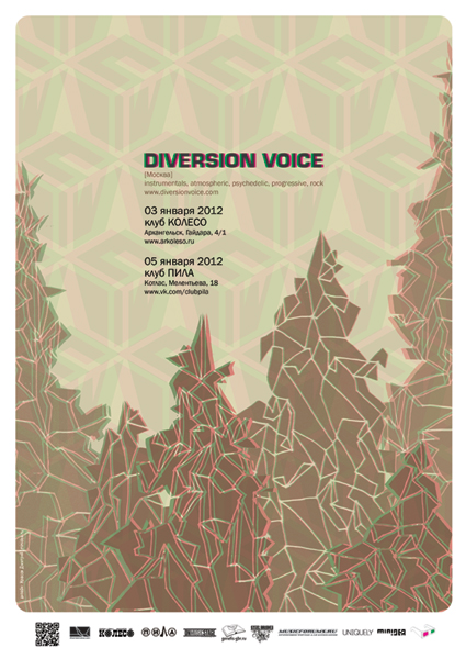 Diversion Voice-january-2012-kotlas