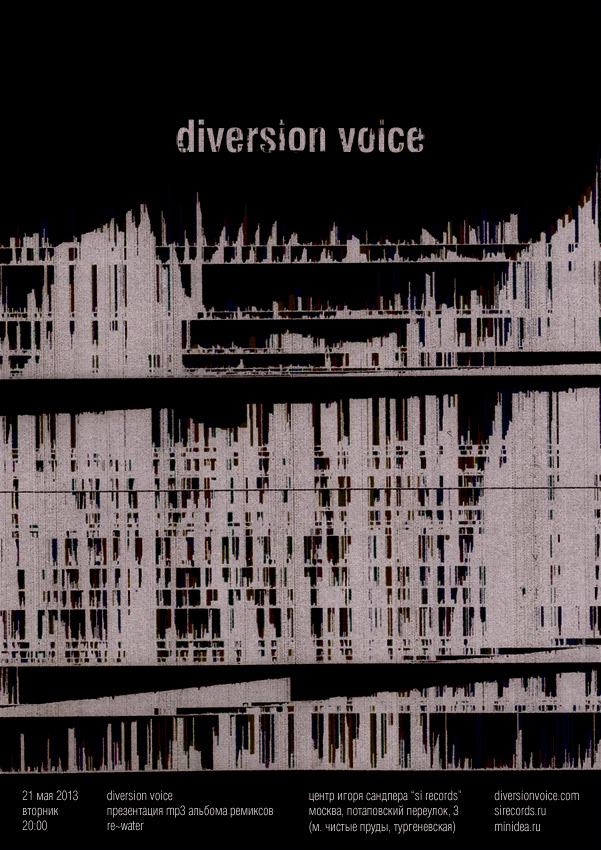 Diversion Voice - re~water